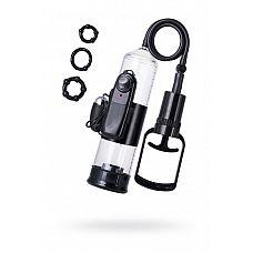 Вакуумная помпа A-toys с вибропулей и эрекционными кольцами  A-Toys Vacuum pump   серия помп, созданная для мужчин, которые стремятся к новым победам и точно знают чего хотя.