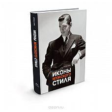 Книга «Иконы мужского стиля» - Джош Симс   В этойкнигенет ни одного незнакомого предмета одежды.