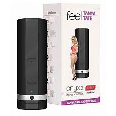 Мастурбатор ONYX 2 TELEDILDONIC MASTURBATOR TANYA TATE  KiirooPOnyx 2 Tanya Tate   инновационная игрушка, которая позволит заниматься cексом со своей партнершей даже во время её отсутствия.