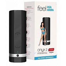 Мастурбатор ONYX 2 TELEDILDONIC MASTURBATOR ASA AKIRA  KiirooPOnyx 2 Asa Akira   инновационная игрушка, которая позволит заниматься сексом со своей партнершей даже во время её отсутствия.
