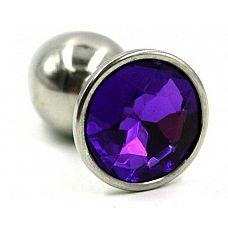 Серебристая малая анальная пробка с фиолетовым кристаллом - 7 см.  Металлическая  анальная пробка ручной работы.
