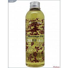 Массажное масло Isabella с ароматом винограда сорта  Изабелла  - 200 мл.  Массажное масло EROTICON^ Isabella.