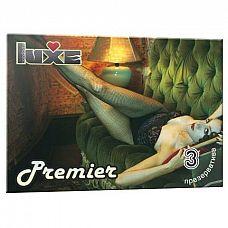 Презервативы Luxe Premier - 3 шт.  Встреча страстных любовников будет безопасной только в двух случаях: если близость не состоится или если взять с собой на свидание кондомы Premier от Luxe.