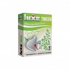 """Презервативы Luxe Tween Звезда востока Жасмин  """"Универсальный презерватив, обладающий одновременно высокой эластичностью и прочностью, что делает использование максимально безопасным."""