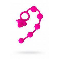 Розовое эрекционное виброкольцо Posedon с анальной цепочкой  Это виброкольцо   совершенно новый способ одновременной стимуляции обоих партнеров! Виброкольцо из мягкого силикона плотно обхватывает пенис, выступ с шипами стимулирует клитор, а цепочка из анальных шариков разного диаметра позволит партнерше испытать чувство абсолютной наполненности.