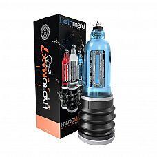 Синяя гидропомпа HydroMAX7 Wide Boy  HydroMAX7 Wide Boy создает на 35% больше силы всасывания чем Геркулес, благодаря своей уникальной, недавно разработанной насосной системы.