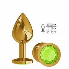 Золотистая средняя пробка с лаймовым кристаллом - 8,5 см.  Гладенькая металлическая пробка с кристаллом в ограничительном основании.