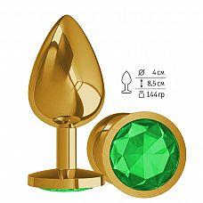 Золотистая большая анальная пробка с зеленым кристаллом - 9,5 см.  Гладенькая металлическая пробка с кристаллом в ограничительном основании.