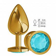 Золотистая большая анальная пробка с голубым кристаллом - 9,5 см.  Гладенькая металлическая пробка с кристаллом в ограничительном основании.