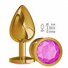 Золотистая большая анальная пробка с розовым кристаллом - 9,5 см.  Гладенькая металлическая пробка с кристаллом в ограничительном основании.