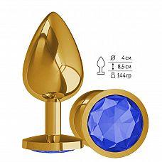 Золотистая большая анальная пробка с синим кристаллом - 9,5 см.  Гладенькая металлическая пробка с кристаллом в ограничительном основании.