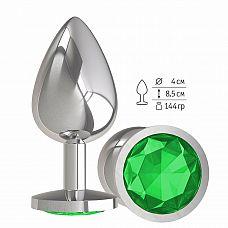 Серебристая большая анальная пробка с зеленым кристаллом - 9,5 см.  Гладенькая металлическая пробка с кристаллом в ограничительном основании.