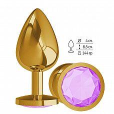 Золотистая большая анальная пробка с сиреневым кристаллом - 9,5 см.  Гладенькая металлическая пробка с кристаллом в ограничительном основании.
