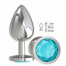 Серебристая большая анальная пробка с голубым кристаллом - 9,5 см.  Гладенькая металлическая пробка с кристаллом в ограничительном основании.