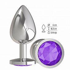 Серебристая большая анальная пробка с фиолетовым кристаллом - 9,5 см.  Гладенькая металлическая пробка с кристаллом в ограничительном основании.