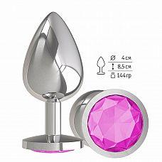 Серебристая большая анальная пробка с розовым кристаллом - 9,5 см.  Гладенькая металлическая пробка с кристаллом в ограничительном основании.