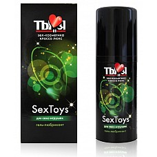 Гель- лубрикант SexToys,  20г.  Способ применения: наносится на часть тела или предмет, требующие увлажнения и смазывания.
