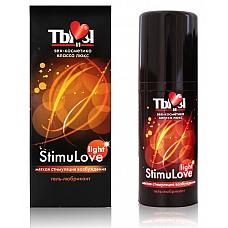 Гель-лубрикант StimuLove light для мягкой стимуляции возбуждения, 20 г.  Применение: Наносится на интимные зоны женщины или мужчины непосредственно перед половым актом.