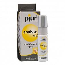 Обезболивающий анальный спрей Pjur analyse me! spray,  20 ml  Уникальный анальный спрей. Снижает чувствительность и неприятные ощущения анального контакта. Не содержит лидокаин и бензокаин. Спрей наносится непосредственно перед половым контактом, достаточно 2-4 нажатий на распылитель. Для выявления аллергических реакций рекомендуется сначала нанести небольшое количество спрея на запястье. При проявлении аллергии немедленно прекратить использование, тщательно смыть. Не наносить на поврежденную кожу. Хранить в недоступном для детей месте.