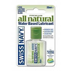 Гипоаллергенный лубрикант ALL NATURAL компании SWISS NAVY  И пусть у вас чувствительная кожа. И пусть вагинит – ваш частый гость. Это смазка поможет вам получить удовольствие, не повредив кожные покровы! <br><br> В натуральной формуле лубриканта нет ни парабенов, ни глицерина, ни нефтяных продуктов. А значит, покраснения кожи и аллергической реакции просто быть не может! <br><br> Смело используйте смазку для увлажнения половых органов, а также любых секс-игрушек и презервативов.