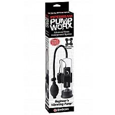Вакуумная помпа Pump Worx Beginner`s Vibro 325023PD  Вакуумная помпа Pump Worx Beginner's Vibro 325023PD Вакуумная помпа Pump Worx Beginner's Vibro 325023PD даст вам Размер, о котором вы всегда мечтали! С каждым сжатием ваше удовольствие будет расти, и вы обнаружите свое огромное оружие, которое будет доставлять огромное удовольствие и неимоверные стоны партнера.