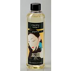 Массажное масло «Грейпфрут»  250 мл  Ароматное масло ухаживает за кожей, делая ее мягкой и шелковистой. Изысканный аромат пробуждает эротическое настроение.