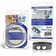 Кольцо на пенис из искусственной кожи на клепках (4-6 см) SNAP COCK RING BLM1724  Эрекционное кольцо из качественной искусственной кожи на металлических клепках.