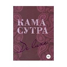 """Книга """"Камасутра De Luxe"""" (новое оформление 18+).  Книга """"Камасутра De Luxe"""" (новое оформление 18+)."""