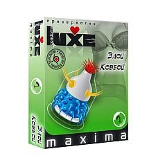 Презервативы Luxe MAXIMA №1 Злой Ковбой  Злой Ковбой - это универсальный презерватив,который сочетает в себе высокую эластичность и максимальную безопасность.