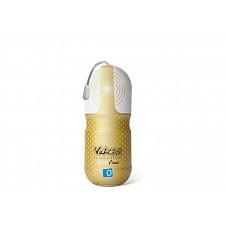Мастурбатор Вулкан в виде ануса с вибрацией  Мастурбатор Ripe Anus серии Вулкан FunZone достиг высшего уровня в мастурбации. Выберите уровень возбуждения, который доставит вам наиболее приятные ощущения. Дизайн разработан таким образом, что ощущения при использовании мастурбатора совершенно натуральные. Откройте Вулкан, чтобы освободить взрывные ощущения.<br><br> Легко моется после того, как вы удалите съемную часть. Вулкан пригоден для многократного использования. Возьмите Вулкан под свой контроль! Текстурированная внутренняя поверхность доставит максимум удовольствия. Водонепроницаемый.