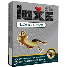Презервативы LUXE №3  Big Box Long Love  Универсальный презерватив, обладающий одновременно высокой эластичностью и прочностью, что делает использование максимально безопасным.