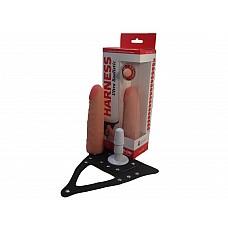 Страпон Харнес в подарочной упаковке Неоскин 730403ru  Рельефная насадка для страпона Harness,в комплект входят трусики.