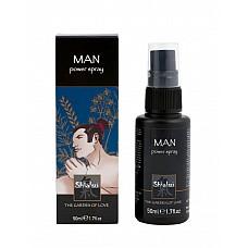 Спрей для мужчин Самурай 50мл 66082  Простой в обращении спрей для самых экстренных случаев.