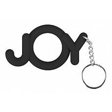 Эрекционное кольцо Joy Cocking черное  Если с вами эрекционное колечко JOY Cocking, впереди вас ждёт удовольствие, а вашу партнёршу – восторг. <br><br> Как не восторгаться, когда в твоё лоно раз за разом проникает напряжённый член? Как не восхищаться твёрдостью, которая не исчезает даже к концу полового акта? <br><br> Препятствуя оттоку крови, кольцо-брелок в форме слова «joy» подарит вам качественную эрекцию, а значит, уверенность в собственных силах и блаженство.