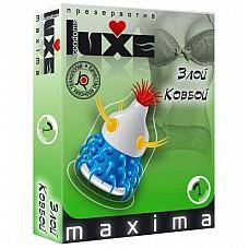"""Презерватив LUXE Maxima """"Злой Ковбой""""  Презервативы проверены электроникой, прошли лабораторные испытания, зарегистрированы Министерством Здравоохранения и имеют Сертификат Соответствия ГОСТ Р."""