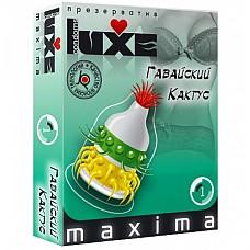 """Презерватив LUXE Maxima """"Гавайский Кактус""""  Презервативы проверены электроникой, прошли лабораторные испытания, зарегистрированы Министерством Здравоохранения и имеют Сертификат Соответствия ГОСТ Р."""