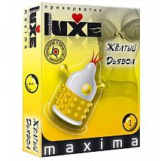 """Презерватив LUXE Maxima  """"Желтый дьявол""""  Презервативы проверены электроникой, прошли лабораторные испытания, зарегистрированы Министерством Здравоохранения и имеют Сертификат Соответствия ГОСТ Р."""