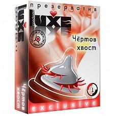 """Презерватив LUXE  Exclusive """"Чертов хвост""""  Презервативы проверены электроникой, прошли лабораторные испытания, зарегистрированы Министерством Здравоохранения и имеют Сертификат Соответствия ГОСТ Р."""