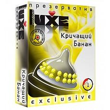 """Презерватив LUXE  Exclusive """"Кричащий банан""""  Презервативы проверены электроникой, прошли лабораторные испытания, зарегистрированы Министерством Здравоохранения и имеют Сертификат Соответствия ГОСТ Р."""