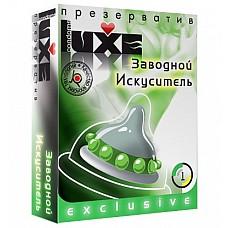 Презерватив LUXE  Exclusive - Заводной искуситель. 1 шт.  Презервативы проверены электроникой, прошли лабораторные испытания, зарегистрированы Министерством Здравоохранения и имеют Сертификат Соответствия ГОСТ Р.