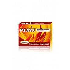 ПЕНИКС (PENIX) биологически активная добавка 10 капсул  Фитокомплекс для мужчин<br /> Оказывает <br />стимулирующее  и  оздоравливающее  действие  на эректильную и в целом<br /> на половую функцию