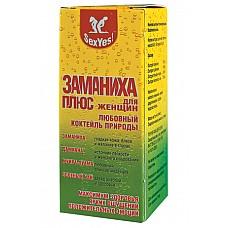 Заманиха плюс, для женщин пенал пластиковый, 10 таблеток  Растворимые  таблетки<br />для  приготовления  безалкогольного  напитка.