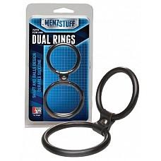 Чёрное двойное эрекционное кольцо Dual Rings Black  Кольцо двойное (на пенис и мошонку) черное Dual Rings Black