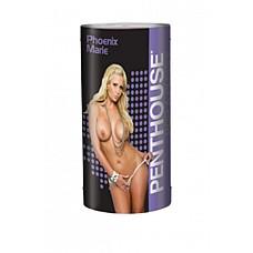 Вагина-мастурбатор Phoenix Marie из коллекции Penthouse  Копия вагины знойной порнозвезды Phoenix Marie. Изготовлена из единственного в своем роде материала Cyberskin, очень нежного и эластичного, на ощупь неотличимого от натуральной кожи. Внутренний тоннель имеет ребристую текстуру для взрывного удовольствия. Водонепроницаемая мини вагина удобно помещается в руку, она создана для удовольствия в любое время, в любом месте. Для легкой чистки мастурбатора тоннель выполнен открытым.