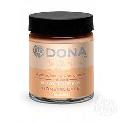 DONA Карамель для тела DONA Body Topping Honeysuckle 59 мл