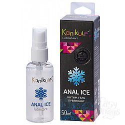 Анальный охлаждающий гель-лубрикант на водной основе Kanikule Anal ice - 50 мл.