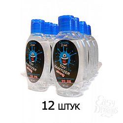 Медхимпром Гель антибактериальный для игрушек TOY SANITIZER strong