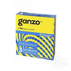 ФармЛайн Презервативы Ganzo Classic № 3