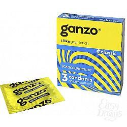 Ganzo Презервативы GANZO Classic No3