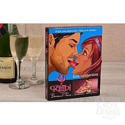 Эротическая игра  Фанты - Масло в огонь  (серия  Рецепты страсти )